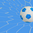 Kick soccer goal under the blue sky — Stock Photo