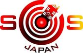 Sos japan — Stock Vector