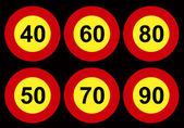 Speed limit signs illustration — Stock Photo