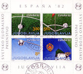 Football stamps — Stock Photo