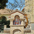 Stock Photo: Outside icon at Agios Stephanos St Stephen Monastery in Mete