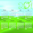 Stock Vector: Colored calendar grid 2011 year