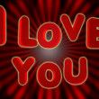 Background with the words I love you - Stock Photo