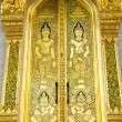 Traditional thai style art - Foto Stock