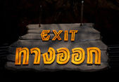 Emergency exit sign in English and Thai language — Stockfoto