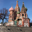Stock Photo: Moscow. Kremlin. Pokrovskiy is cathedral (St. Basil's cathedral).