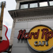 Stock Photo: Hard Rock cafe