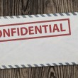Confidential envelope. — Stock Photo