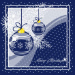 Merry christmas card — Stock Vector #4138295