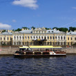 Sheremetievskiy palace - Stock Photo