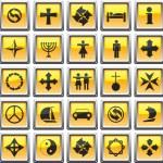 Vector icons — Stock Vector