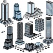 Vector buildings — Stock Vector
