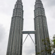 Petronas Towers — Foto Stock