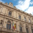 Municipality of Caltagirone — Stock Photo