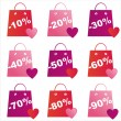 St. valentine's day sale bags - Stock Vector