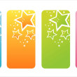Stock Vector: Colorful star banners