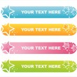 Stock Vector: Colorful stars banners