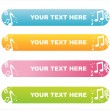 Stock Vector: Colorful musical banners