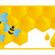 Stock Vector: Honeycombs banner
