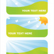 Shiny spring banners — Stock Vector #5350716