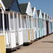 Stock Photo: Row of beach huts