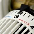 Heater regulation — Stockfoto