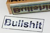 Stamp Bullshit — Stock Photo