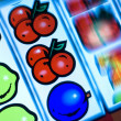 Stock Photo: Display of fruit machine