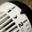 Foto Stock: Heater regulation
