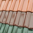 Stock Photo: Clour samples of roof ptiles