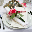 Covered banquet with red — Stock Photo #4738330