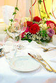 Covered banquet — Stock Photo
