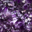 Amethyst geode - Stock Photo