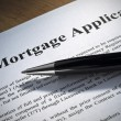 Mortgage application — Photo
