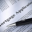Mortgage application — Stock Photo #4178981