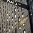 Wall Street — Stock Photo #4179182