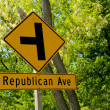 Republican Ave — Stock Photo