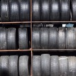 Used tires — Stock Photo #3924764