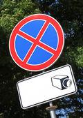 Warning road sign — Stock Photo