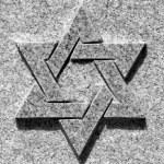 Постер, плакат: Star of David
