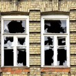 Stock Photo: Two broken windows