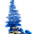 Christmas tree and toys — Stock Photo