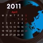 Calendar — Stock Photo #4046932