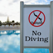 No diving — Stock Photo