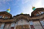 Karakol Orthodox Church — Stock Photo
