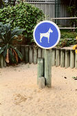 Platform for dogs in Paris — Stock Photo