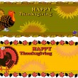 Thanksgiving blank. - Stockvectorbeeld