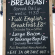 Stock Photo: Breakfast Menu