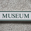 Museum Sign — Stock Photo