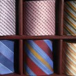 Stock Photo: Six Ties